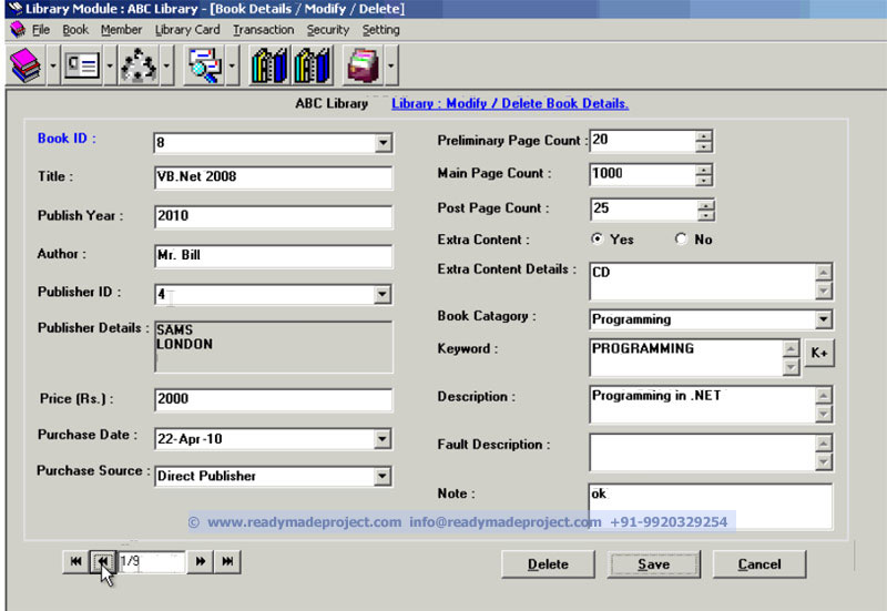 Student Library Management System - VB6, MS Access Project